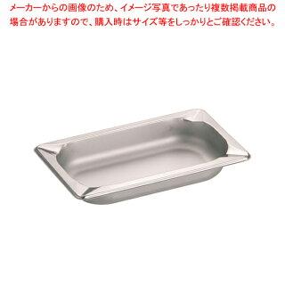 KINGOステンレスホテルパン140401/4×40mm【厨房館】【バットホテルパン】
