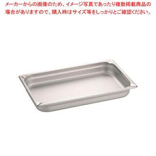 KINGOステンレスホテルパン110651/1×65mm【厨房館】