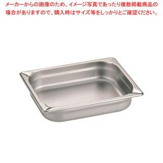KINGOステンレスホテルパン120651/2×65mm【厨房館】【バットホテルパン】