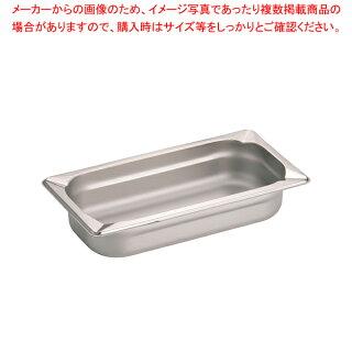 KINGOステンレスホテルパン130651/3×65mm【厨房館】【バットホテルパン】