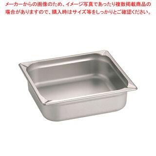 KINGOステンレスホテルパン231002/3×100mm【厨房館】