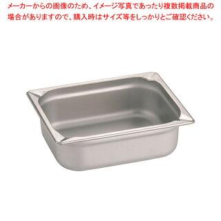 KINGOステンレスホテルパン121001/2×100mm【厨房館】【バットホテルパン】