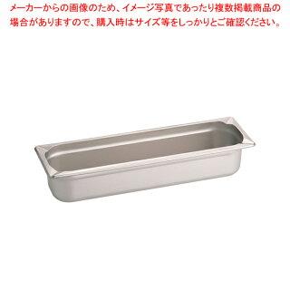 KINGOステンレスホテルパン241002/4×100mm【厨房館】