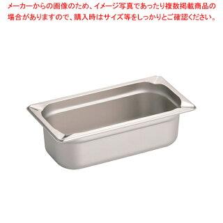 KINGOステンレスホテルパン131001/3×100mm【厨房館】【バットホテルパン】