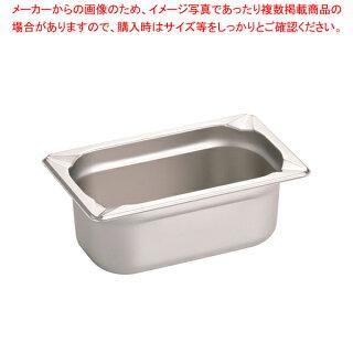 KINGOステンレスホテルパン141001/4×100mm【厨房館】