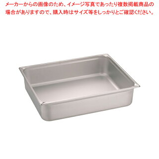 KINGOステンレスホテルパン211502/1×150mm【厨房館】
