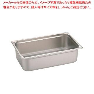 KINGOステンレスホテルパン111501/1×150mm【厨房館】