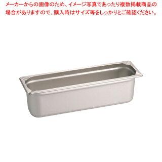 KINGOステンレスホテルパン241502/4×150mm【厨房館】