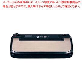 BONABONA 真空パック器 BJ-V87-BK 【厨房館】