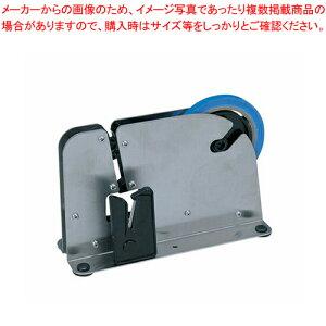 バッグシーラー BS-1200【 ラップ 保管 かぶせる 料理カッター 】 【厨房館】