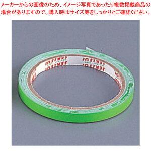 バッグシーラー用テープ Cタイプ C-50-GN緑 (20巻入)【厨房館】【包装用機器 シーラー 】