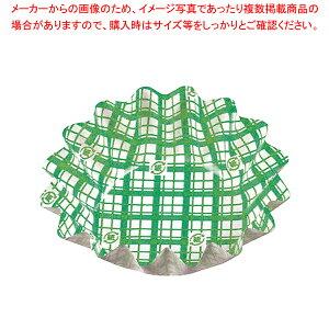 紙カップ ココケースひまわり 500枚入 大 緑 【厨房館】