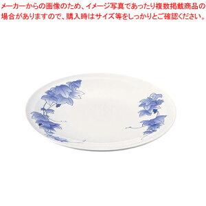 プラ容器 高台皿 ぶどう 尺2(5枚入)【 使い捨て容器 】 【厨房館】
