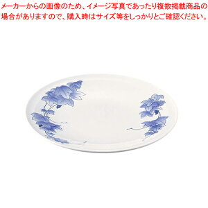 プラ容器 高台皿 ぶどう 尺1(5枚入)【 使い捨て容器 】 【厨房館】
