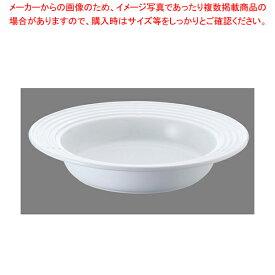 ナルミ チェーフィングシステム 13.5インチフードパンB 【厨房館】