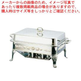 【 業務用 】UK18-8ユニット角湯煎 菊 A・B・C・Gセット24インチ