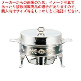 【 業務用 】UK18-8ユニット丸湯煎 菊 A・B・C・Eセット18インチ