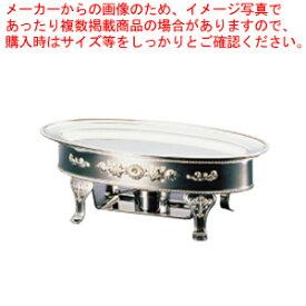 【 業務用 】UK18-8ユニット魚湯煎 菊 A・B・Dセット 22インチ