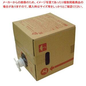 プロヒートグリーン専用液体燃料プロボトル 10L 236-W 【厨房館】