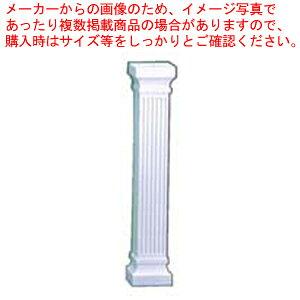 ウェディングケーキ樹脂製ピラー Bタイプ FB915【 メーカー直送/代引不可 】 【厨房館】