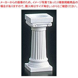 ウェディングケーキプラスチック製ピラー FB971(4本組)【 メーカー直送/代引不可 】 【厨房館】