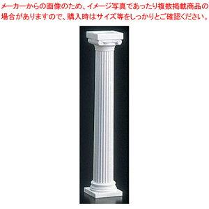 ウェディングケーキプラスチック製ピラー FB973(4本組)【 メーカー直送/代引不可 】 【厨房館】