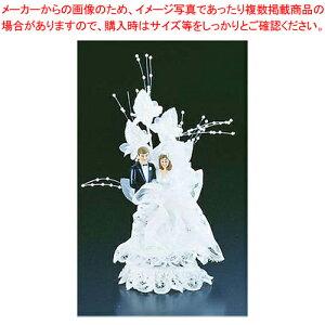 ウェディングケーキオーナメント WT138【 ウエディングドール 結婚式 記念品 人形 】 【厨房館】