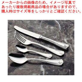【 業務用 】洋白エジンバラ ティースプーン[カトラリー]