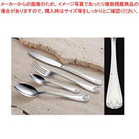 316L エジンバラ ティースプーン【 ティースプーン 】【 カトラリー 】 【厨房館】