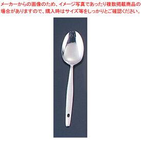 18-0TKG先割スプーン 穴明 大 【厨房館】