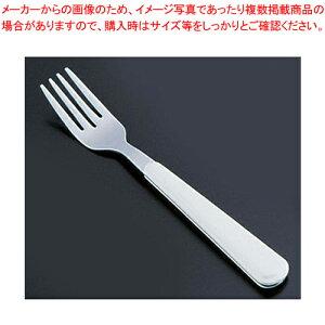 プラハンドルタイプ 高齢者用 フォーク (302)【 介護用カトラリー 】 【厨房館】