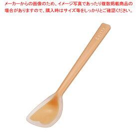 ピティスプーン シリコン一体タイプ へら型 大 オレンジ 【厨房館】