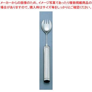 ニューモナカハンドルスプーンフォーク兼用 NM-6 小【厨房館】【介護用カトラリー】