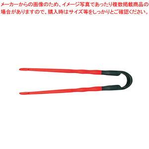 プチエイドバリアフリー箸 HS-H 赤【厨房館】【介護用カトラリー】