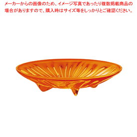 グッチーニ センターピース 2016 0145 S オレンジ 【厨房館】