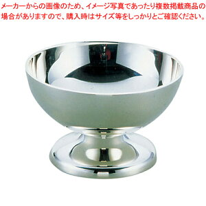 UK 18-8ロイヤルシャーベットカップ 【厨房館】【食器 デザート用品 アイスクリームカップ 】