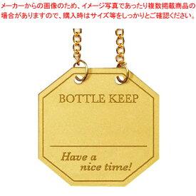 シンビ ボトル札 BM-55(10枚入) ゴールド 【厨房館】