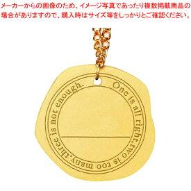 シンビ ボトル札 BM-77(10枚入) ゴールド 【厨房館】