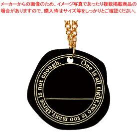 シンビ ボトル札 BM-77(10枚入) ブラック 【厨房館】