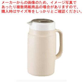 【 業務用 】タイガー 保冷ピッチャー PPB-A170 ベージュ
