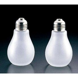 ライトバルブ ソルト&ペパーセット LB-22 (ガラス製) 【厨房館】