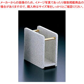 マービー 六ッ折ナフキン立 角型 N-210G ゴールド【ECJ】【ナフキンスタンド】