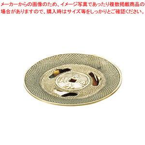 中国製 砲金灰皿 蓋付丸【 灰皿 アッシュトレイ 】 【厨房館】