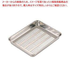 18-8水切バット 12枚取【 角型バット ステンレス製 調理バット 】 【厨房館】