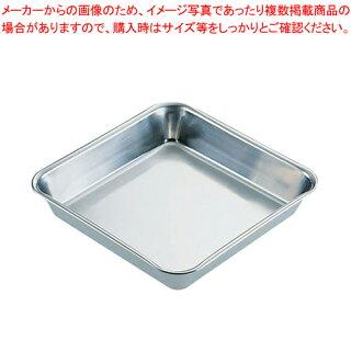 18-8スクウェアバット6枚取【調理バット】【厨房館】