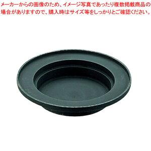 (S)鉄鋳物セイロ鍋【 セイロ 蒸籠 蒸し器 】 【厨房館】