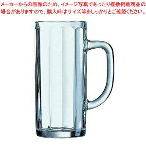 アルコロック ミンデンジョッキ(6ヶ入) 380cc G2617【厨房館】【食器 アルコロック グラス ガラス おしゃれArcoroc 】