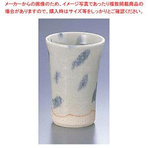 青しずくフリーカップ D06-20【ECJ】【器具 道具 小物 作業 調理 料理 】