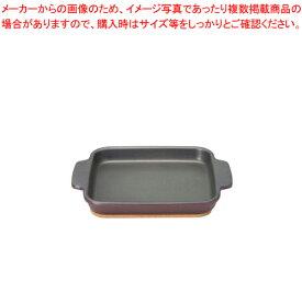 ベイクドプラスオーブントースタープレート フラットプレート ブラウン【厨房館】【オーブントースター 】