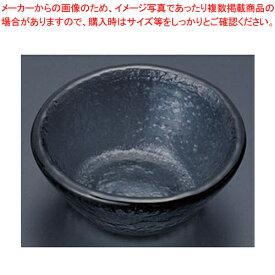 タイガーグラス ミニボウル 025-035-00 グレー 【厨房館】